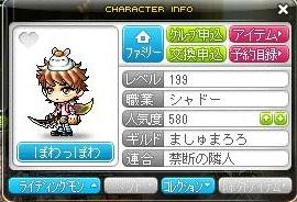 Maple110514_221504.jpg