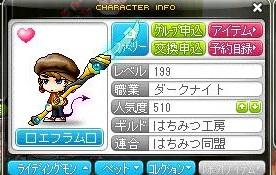 Maple110514_221507.jpg