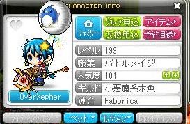 Maple110514_221531.jpg