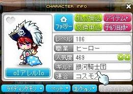 Maple110515_003122.jpg