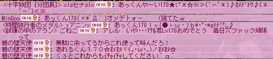 Maple110703_232510.jpg