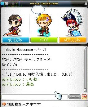 Maple110707_235601.jpg