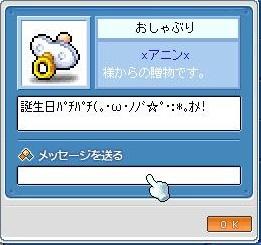 Maple110709_000622.jpg