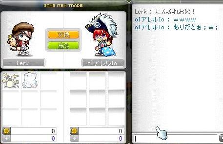 Maple110709_001048.jpg