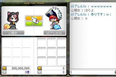 Maple110709_001157.jpg