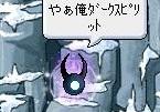 Maple110710_220954.jpg