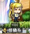 Maple110719_010302.jpg