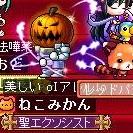 Maple111026_021240.jpg