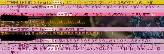 Maple111115_205513.jpg