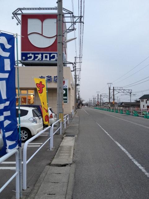naka11.jpg