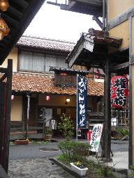2012_0413yuufuren-作品0042