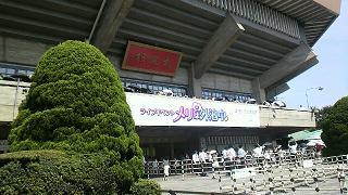 武道館!.jpg