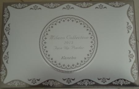 2012.12.29銀座5