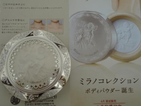 2012.12.29銀座7