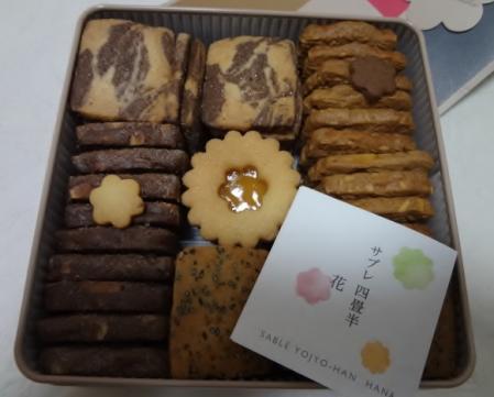 2013.4.3お菓子2