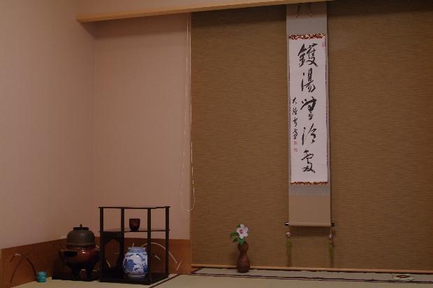 20110827_blog4s.jpg