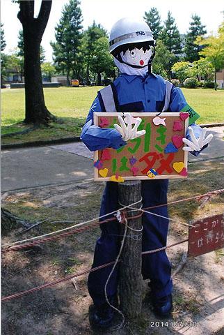 大浦ひまわり3-480
