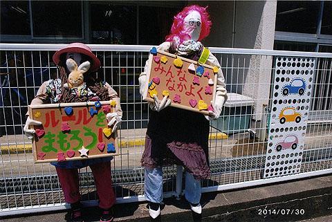 大浦ひまわり2-480