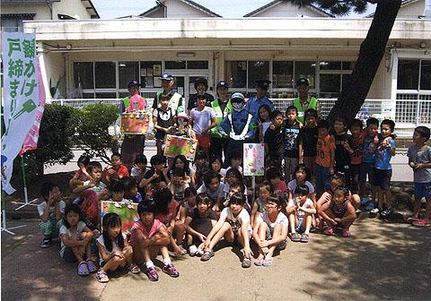 大浦ひまわり児童クラブ集合写真480