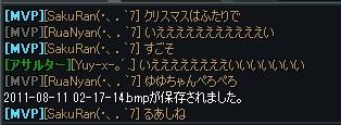ちゃばんか?ww