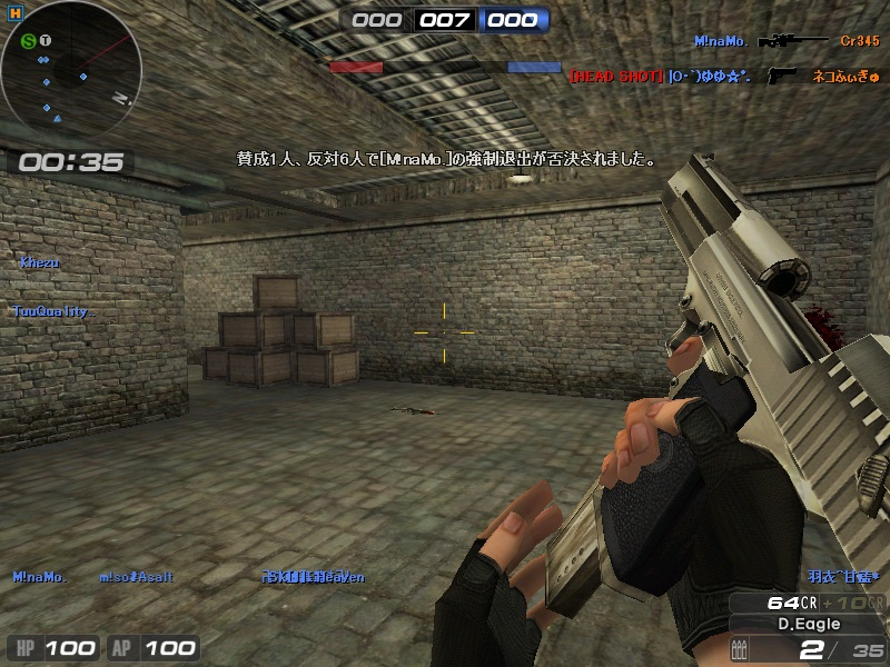 ScreenShot_328.jpg