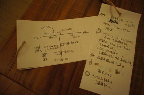 DSC00429_copy.jpg