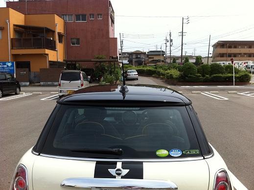 ドライブGO!GO!