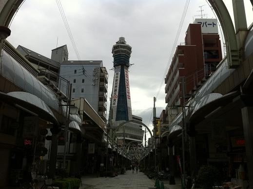 大阪旅行2日目