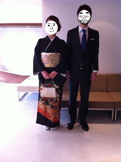 義兄さん結婚式当日