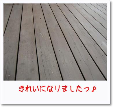 [photo31173452]CIMG1060