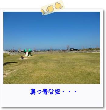[photo05131938]CIMG1138_R