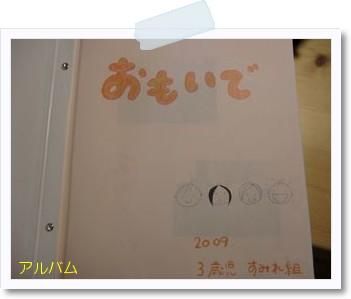 [photo06170172]CIMG0986_R