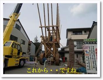 [photo19190724]CIMG1358_R