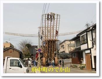 [photo19190069]CIMG1353_R