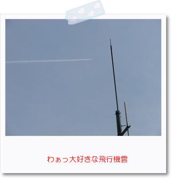 [photo19191476]CIMG1366_R