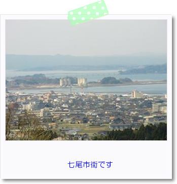 [photo19191131]CIMG1361_R