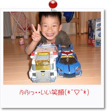 [photo11090331]CIMG1952_R