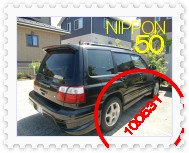 [stamp31212398]CIMG2447_R