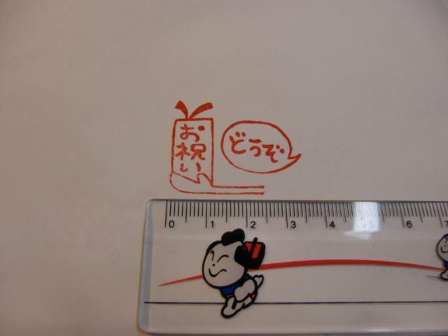 CIMG0648_R.jpg