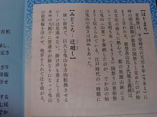 CIMG1738_R.jpg