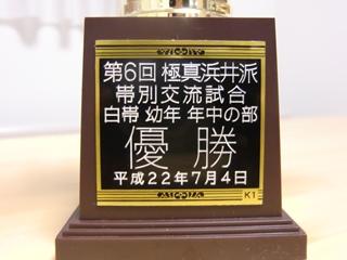 CIMG3259_R.jpg