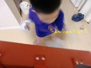 CIMG4196_R.jpg