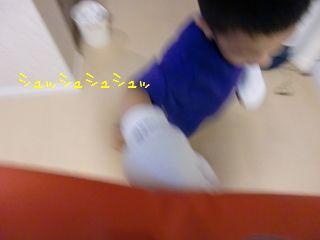 CIMG4197_R.jpg