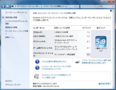 M58-Win7-over-expe