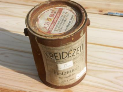 アンチック缶塗料