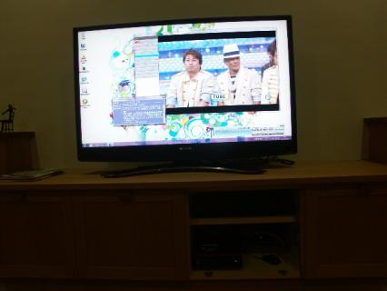 TV番組1