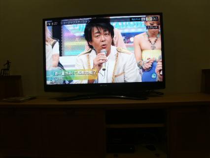 TV番組2