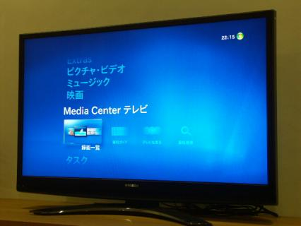mediacenter-01