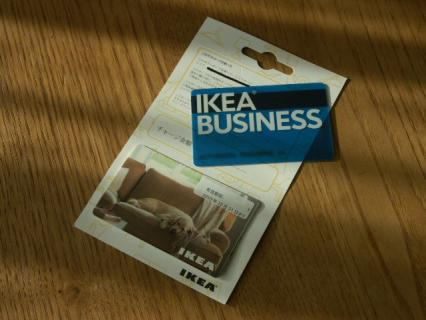 IKEA-BUSINESS