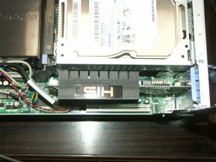 HD5570-in